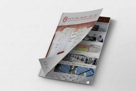 Буклет компании «Оскар-ЕЛ»