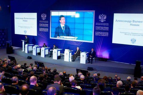 Международный электроэнергетический форум UpGrid