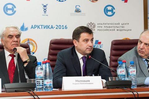Международная конференция «Арктика и шельфовые проекты: перспективы, инновации и развитие регионов»