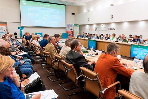 III международная конференция «Финансирование проектов по энергосбережению и ВИЭ»