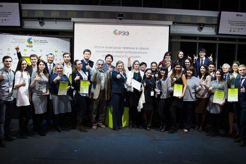 Всероссийский молодежный научный конгресс «Россия. Экология. Энергосбережение»