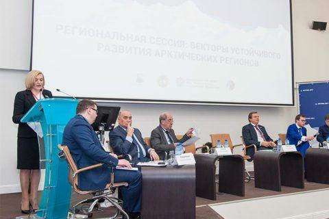 II Международная Конференция «Арктика: шельфовые проекты и устойчивое развитие регионов (АРКТИКА-2017)»