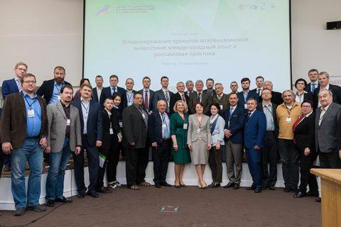 IV международная конференция «Финансирование проектов по энергосбережению и ВИЭ»