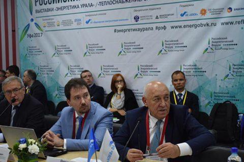 Российский энергетический форум, Уфа, 17-20 октября 2017 г.