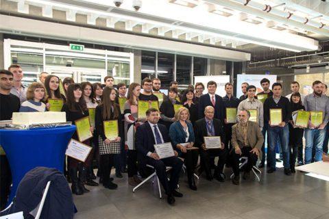 II Международный молодежный научный конгресс «Россия. Экология. Энергосбережение»