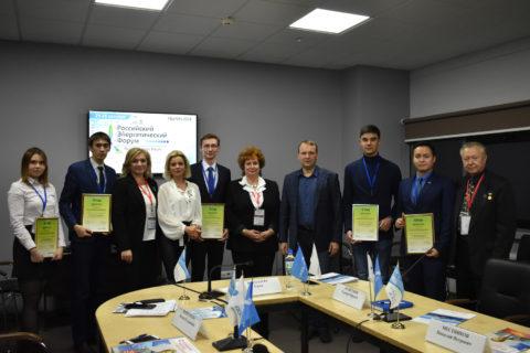 Уфа,региональный этап III Всероссийского молодежного научного конгресса «Россия. Экология. Энергосбережение»